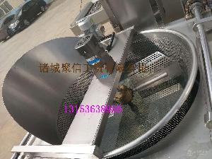 全自动电加热油炸机/食品油炸锅