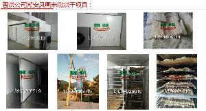 智烘牌高效除湿系统的米粉烘干机ZH-JN-HGJ03热能循环