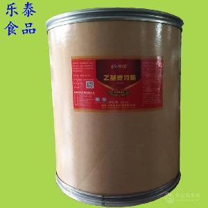 九州娱乐官网级乙基麦芽酚 现货销售乙基麦芽酚价格