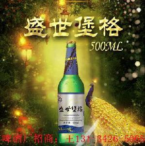 餐饮大瓶8度啤酒代理|便宜啤酒招商供应