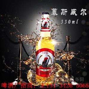 啤酒|便宜啤酒招商|低价啤酒代理