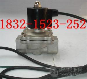 不锈钢304室外专用防水防雾电磁阀水阀 气阀220V 24V 12V
