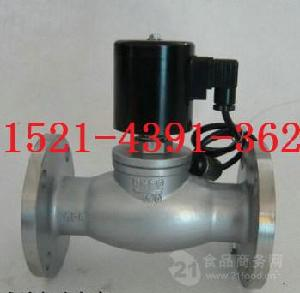 ZQDF-25F/32F/40F/50F不锈钢304耐高温活塞式蒸汽法兰电磁阀