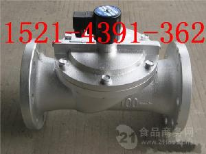 DF-32F/40F/50F铸铁法兰水用电磁阀AC220V常闭