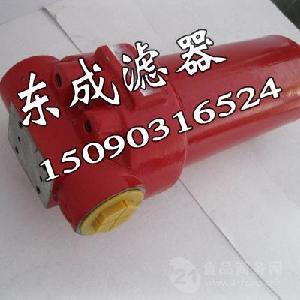 ZU-A25×20P黎明回油过滤器
