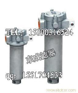 RF-110×20LY黎明直回式回油过滤器压滤设备