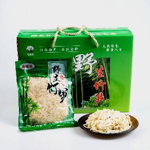 江西铜鼓特产绿色有机食品石花尖野生竹笋厂家供应