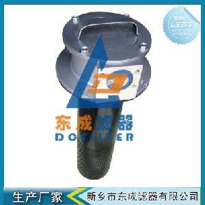 WY-A700×10Q2-Y黎明磁性回油过滤器