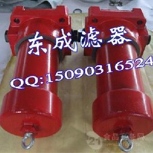 WU-H160×80BDP黎明回油过滤器