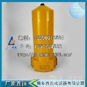 WU-A160×100黎明回油过滤器