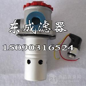 RFA-250×10FC黎明直回式回油过滤器压滤设备