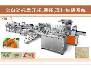 食品装托包装理料线 食品装托理料包装线 品牌机械厂家