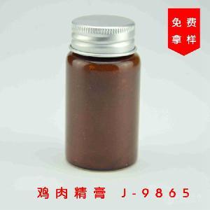 鸡肉精膏 J-9865 高浓度鸡肉香味 增加鸡肉口感及香气