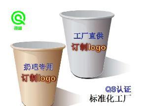 酸奶纸杯巴氏奶纸杯鲜奶纸杯70mm口径150ml包物流