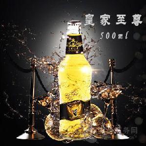 500毫升大瓶啤酒(特色异形标包装)