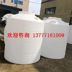 食品发酵塑料水箱批发