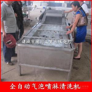 学校食堂全自动洗菜机 不锈钢蔬菜清洗机厂家 气泡喷淋清洗干净