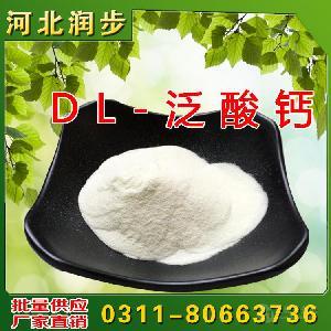 优质饲料级维生素B5出厂价格