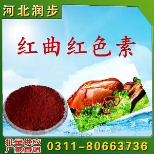 食用红曲红色素用法用量