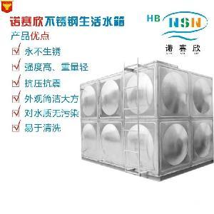 武汉诺赛欣 厂家供应 不锈钢水箱NSX-SUS304-1101
