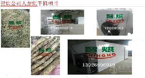 智烘牌热泵人参烘干机生产设备厂家ZH-JN-HGJ03专业