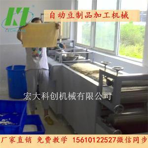 河南驻马店仿手工豆腐皮机器操作简单| 全自动豆腐皮机厂家供应