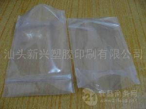 透明无印刷自立拉链袋 新兴食品包装袋厂家