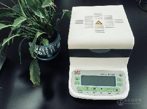 燕窝水分测试仪_燕窝快速水分检测仪_燕窝快速水分测定仪生产厂家