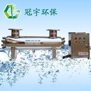 超纯水TOC紫外线降解器生产厂家