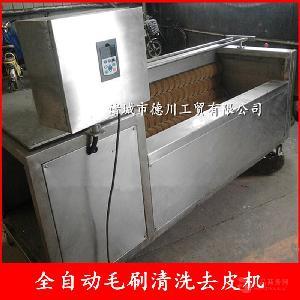 全自动毛刷清洗机 不锈钢芋头毛刷清洗去皮机 土豆刷洗一体机