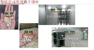 智烘牌高效川贝烘干设备ZH-JN-HGJ03空气能热泵