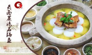 云南石锅鱼加盟告诉您如何清洗石锅