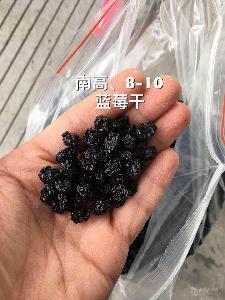 蓝莓干(南高品种)