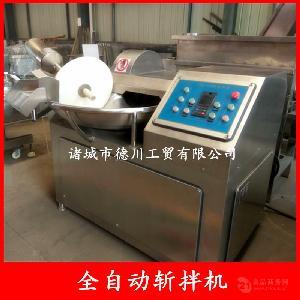 鸡肉泥加工设备 不锈钢ZB-40斩拌机 食品厂不锈钢斩拌机