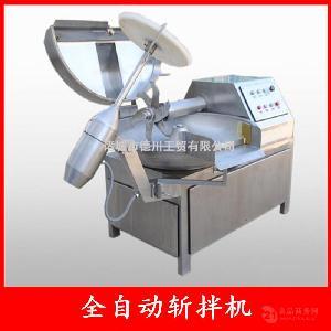 黄剁辣椒加工设备 不锈钢80L大型斩拌机 斩切颗粒均匀升温慢