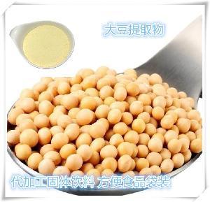 大豆异黄酮45% 厂家可以代加工制粒压片oem ODM