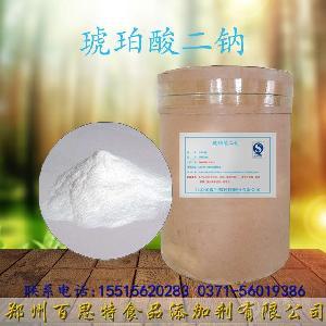河南郑州琥珀酸二钠生产厂家