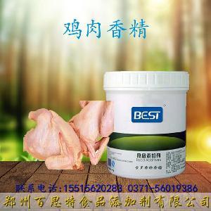 河南郑州鸡肉香精生产厂家