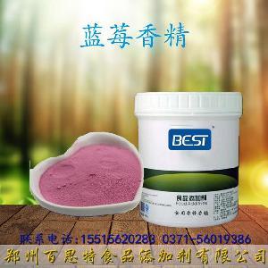 食用蓝莓香精生产厂家