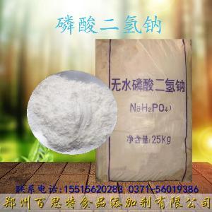 磷酸二氢钠生产厂家磷酸二氢钠价格