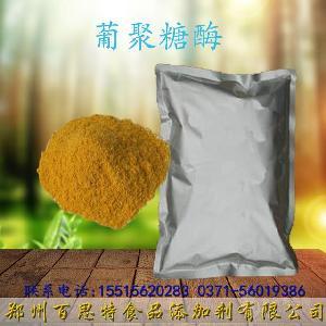 β-葡聚糖苷酶的生产厂家