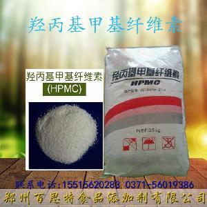 食品级羟丙基二淀粉磷酸酯厂家直销