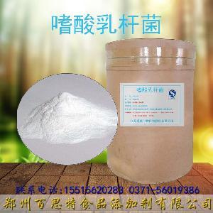 乳酸菌冻干粉生产厂家乳酸菌冻干粉价格