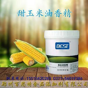 甜玉米油香精生产厂家品牌价格