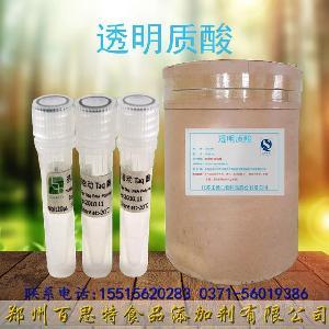 透明质酸钠生产厂家品牌价格