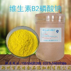维生素B2磷酸钠生产厂家品牌价格