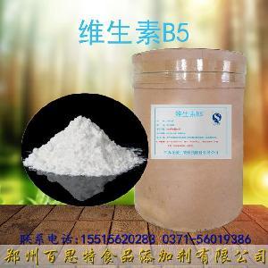 食用维生素B5生产厂家