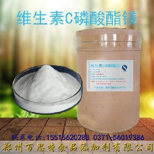 维生素C磷酸酯镁生产厂家品牌价格