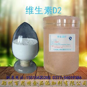 维生素D2生产厂家维生素D2价格