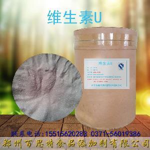 氯化钾硫氨基酸生产厂家氯化钾硫氨基酸价格